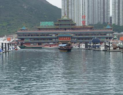 floating-restaurant