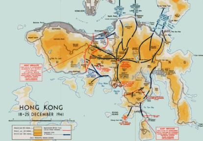japanese-invasion-of-hong_kong_18-25_december_1941