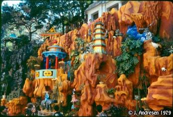 tiger-balm-gardens-hk-1979