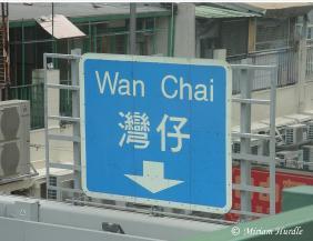 wan-chai