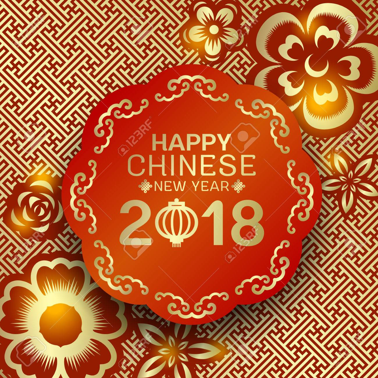 happy-chinese-new-year-2018-
